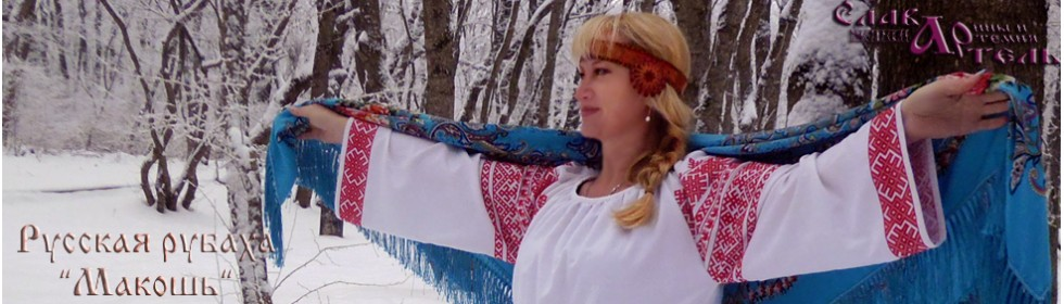 russian ntaditional embroidery